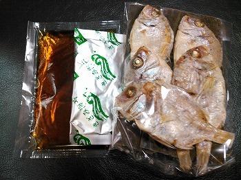 マルシン 鯛飯 (2).jpg
