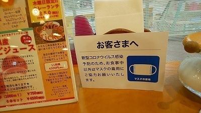 ミレー 閉店前 (4).jpg