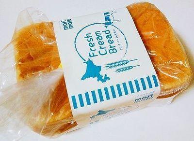 モリモトミルクパン (2).jpg