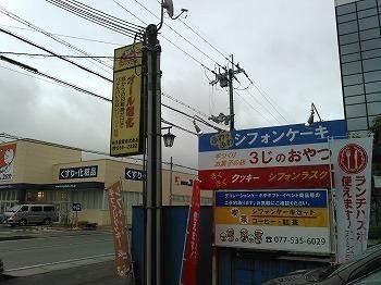 ランパス①3時のおやつ.jpg