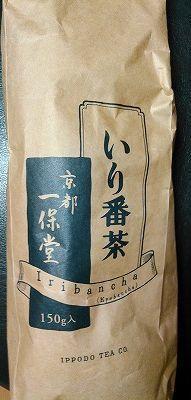 一保堂 番茶 (2).jpg