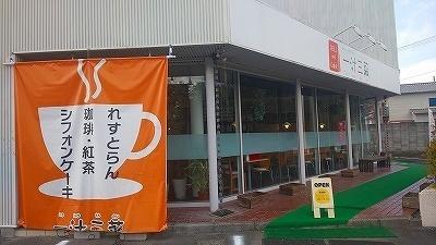 一汁三菜 (6).jpg