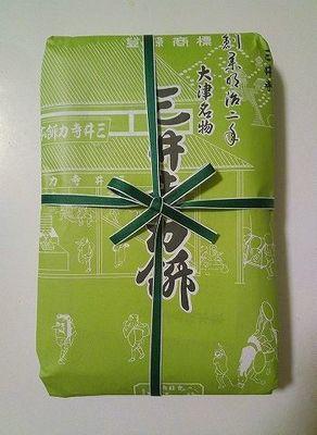 三井寺力餅 近鉄草 (1).jpg