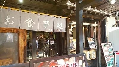 中屋玉仙堂 (1).jpg