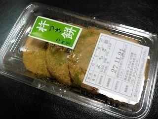 中谷堂130 (4).jpg