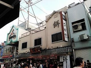 中谷堂 (2).jpg