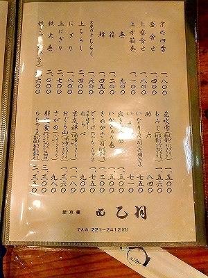 乙羽 (13).jpg