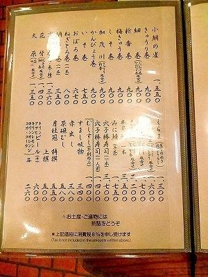 乙羽 (14).jpg