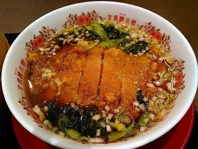 京県楼 パーコ麺セット1130(1220).jpg