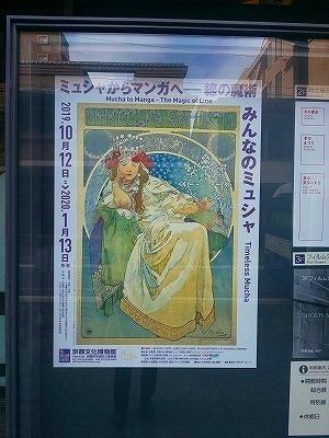 京都文化博物館.jpg