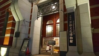 京都文化博物館 ミュシャ店 (3).jpg
