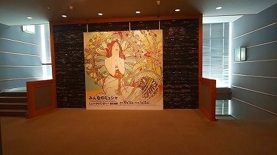 京都文化博物館 ミュシャ店 (4).jpg