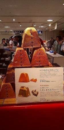 伊勢丹 (3).jpg