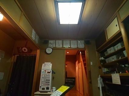 佰食屋 すきやき専科 (19).jpg