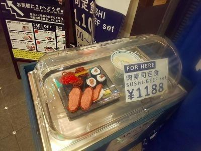 佰食屋 肉寿司専科  (8).jpg