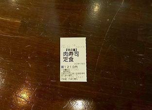 佰食屋 肉寿司専科 (28).jpg