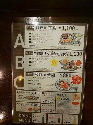 佰食屋 肉寿司専科 (32).jpg