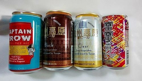 信州高原地ビール199(217)クロウエ269(290)カンヌキ289(312).jpg