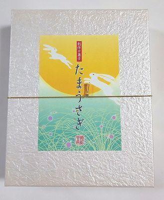 俵屋吉富 (4).jpg