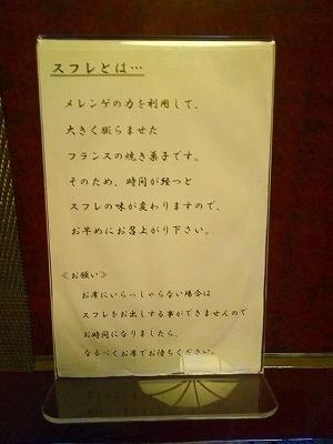 六盛 (10).jpg