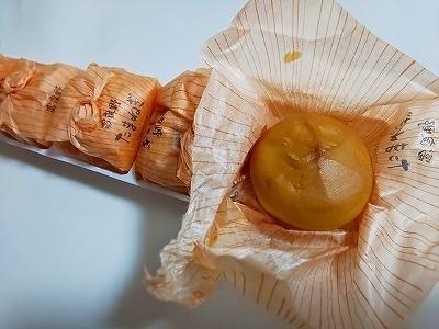 北海道 たまねぎ饅頭 しんや (12).jpg