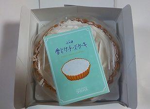 北海道 富良野チーズケーキ1343 (1456).jpg