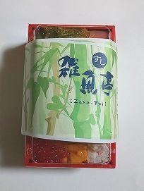 北海道 雑魚亭 (2).jpg