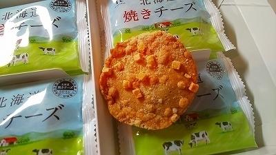 北海道きのとや焼きチーズ (9).jpg