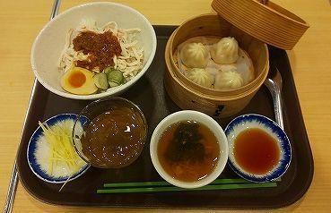 台湾食味 (7).jpg