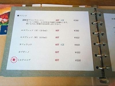 名古屋游眠堂 (5).jpg