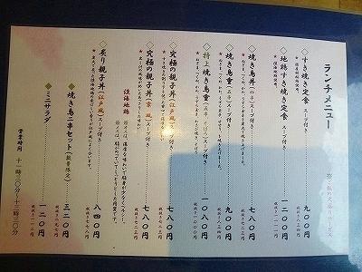 味千両 (12).jpg