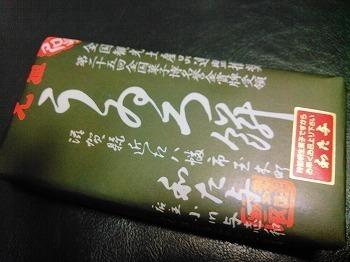 和た与 うゐろ餅 (1).jpg