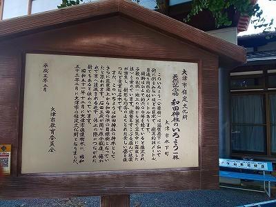 和田神社 (21).jpg