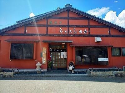 唐崎神社 (20).jpg
