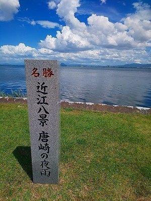 唐崎神社 (6).jpg