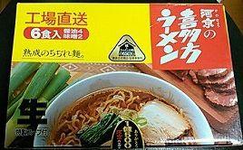 喜多方ラーメン.jpg