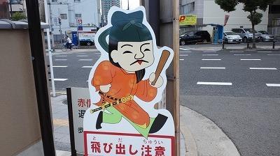 四天王寺境内 (5).jpg