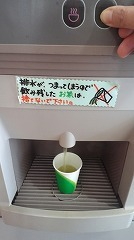 土山 セルフお茶2-m.jpg