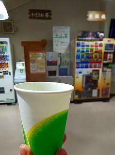 土山茶 (2).jpg