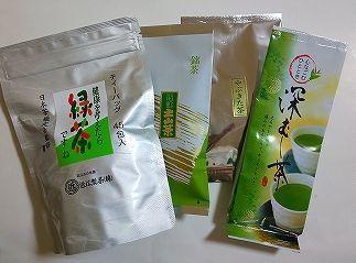 土山茶 (3).jpg