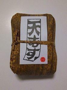地雷也 阪神 (4).jpg