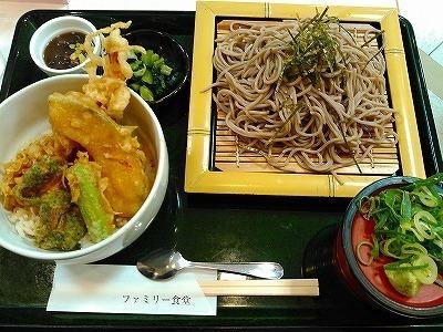 大丸ファミリー食堂④円山1050込 (2).jpg