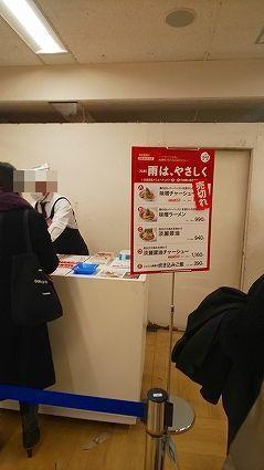 大丸北展 雨はやさしく (1).jpg