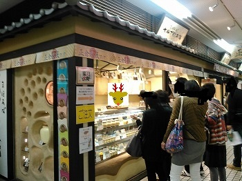 大仏プリン (4).jpg