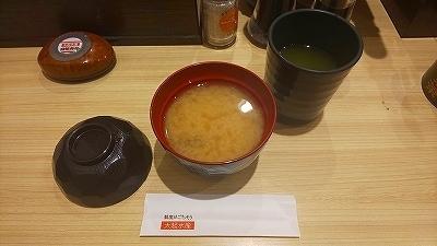 大起水産② 京都タワー (2).jpg