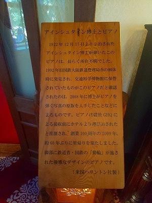 奈良ホテル (39).jpg