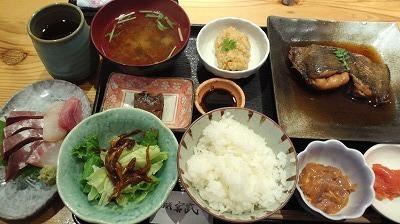 宮武 日替わり864 (2).jpg