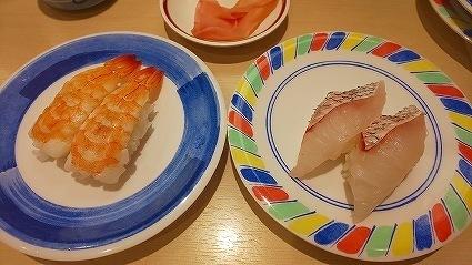 寿司のむさし (6).jpg