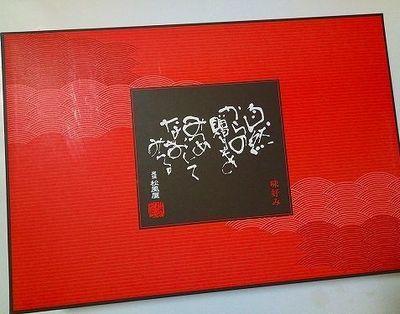 尾張松風屋1000(1080) (1).jpg