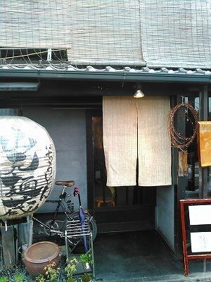 山元麺蔵 (4).jpg